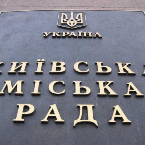 Киеву вернут еще один детский садик