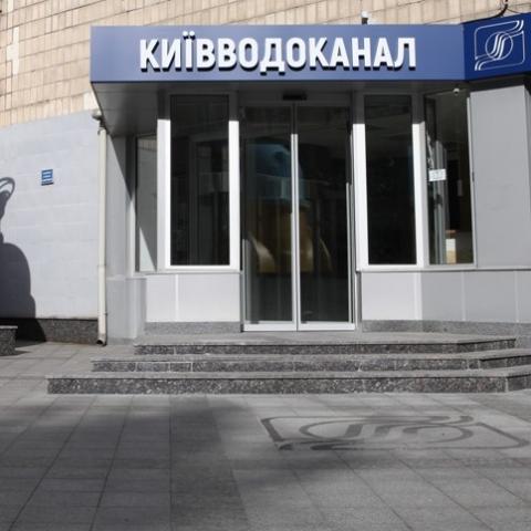 Киевводоканал объявил о переходе предприятия на раздельный сбор мусора