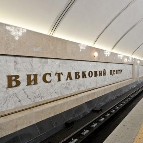 Київський метрополітен домовився про будівництво виходу до ВДНГ