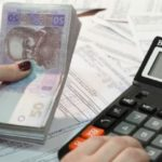 Когда будет возможна монетизация субсидий