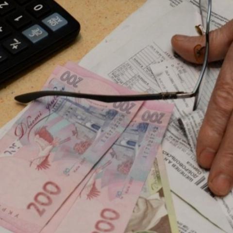 Когда киевляне получат единую платежку на оплату коммунальных услуг