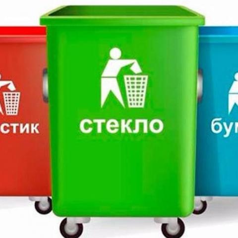 Когда Украина начнет сортировать мусор