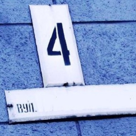Комиссия по вопросам переименований рекомендует Киевсовету переименовать три улицы в столице