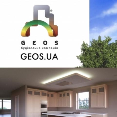 Компания GEOS подвела итоги 2018 года