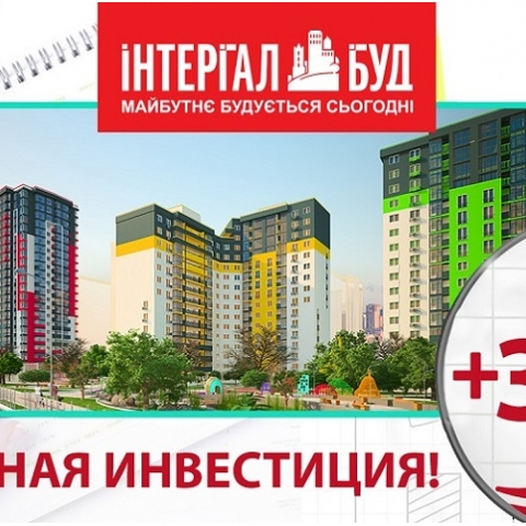 Купить квартиру и заработать: инвестирование в недвижимость