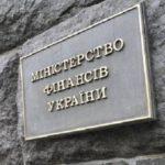 Минфин: в госбюджете достаточно средств для выплаты субсидий