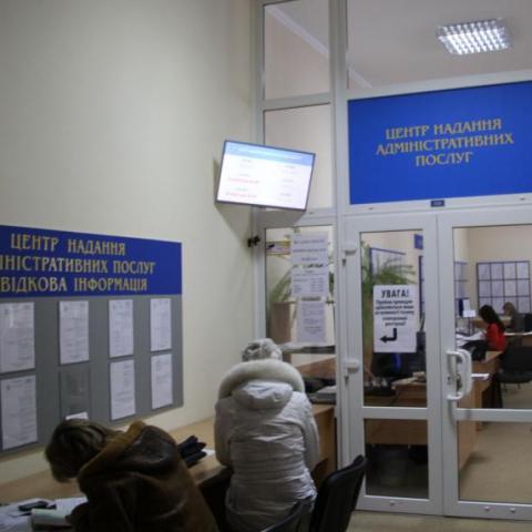 Минюст предлагает вернуть бумажные свидетельства на право собственности