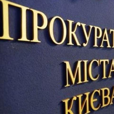 Мошенники в Киеве пытались продать украденное жилье