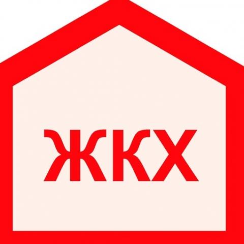 На модернизацию ЖКХ Киев потратит 5