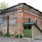 На Подолі почалася реставрація історичного будинку
