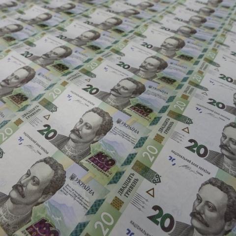 На развитие регионов направят около 8 млрд гривен