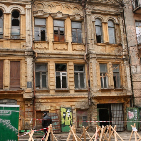 Началась реконструкция усадьбы Мурашко в Киеве