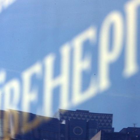 «Нафтогаз» и КГГА не могут договорится из-за долгов «Киевэнерго»