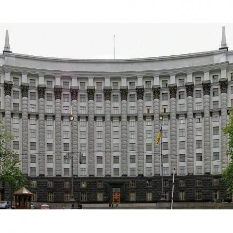Назначен новый глава набсовета Государственного ипотечного учреждения