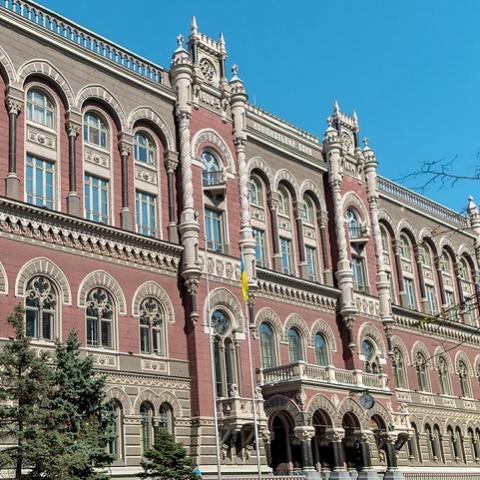 НБУ прогнозирует падение цен на недвижимость в Киеве