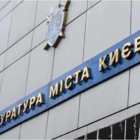 Нотариус помогал продавать украденную у киевлян недвижимость