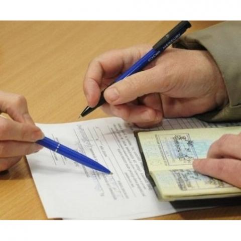 Новые правила прописки: кого будут проверять и штрафовать