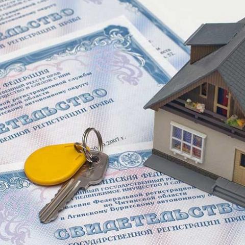 Новые требования к заявлению о регистрации недвижимости