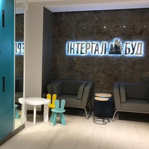 Новий відділ продажу відкрився в ЖК Теремки