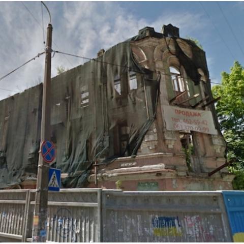 Новий власник руїн будинку Вертипороха на Подолі погодився укласти охоронний договір