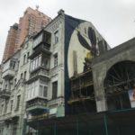 Из-за новостройки в центре Киева утрачен один из известных муралов