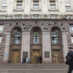 Объявлена дата торгов по малой приватизации недвижимости в Киеве