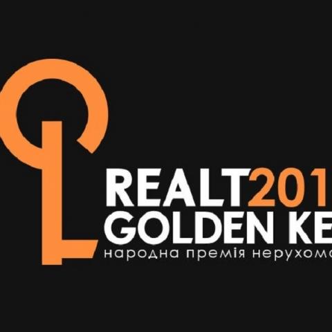 Объявлены лауреаты народной премии Realt Golden Key-2017
