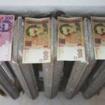 Половина украинских семей нуждается в субсидиях на коммуналку