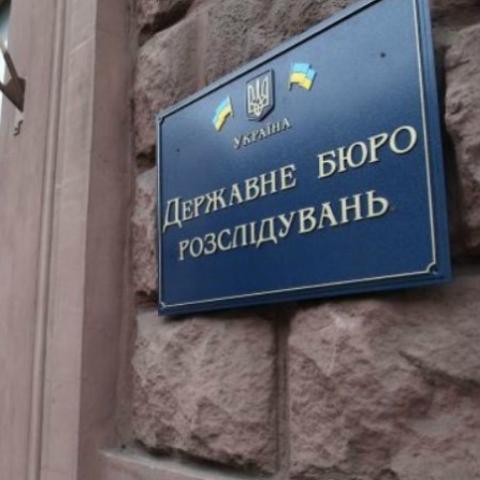 ДБР провело обшуки  у приватного нотаріуса та державного реєстратора