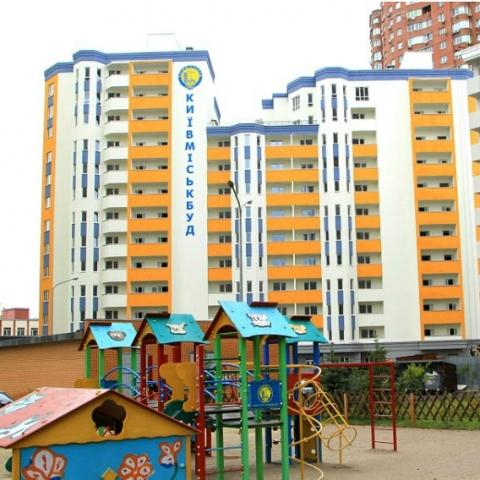 Последние квартиры в готовых комплексах Киевгорстроя