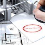 Правительство отменило плату за получение разрешения на строительство жилья