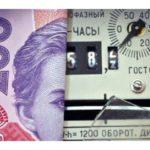 Принято решение о монетизации субсидий
