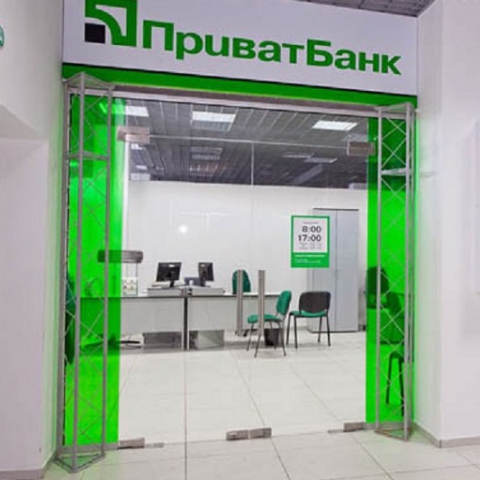 ПриватБанк начнет выдавать ипотечные кредиты