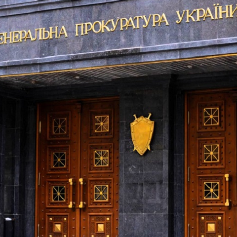 Прокуратура смогла вернуть Киеву землю и недвижимость на 10 млн. гривен