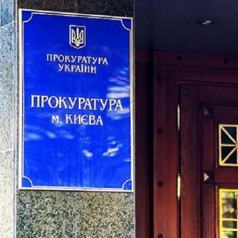 Прокуратура сообщила о подозрении экс-руководителю КП «Плесо»