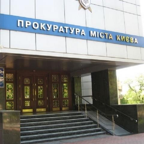 Прокуратура вернула столице участок стоимостью 7