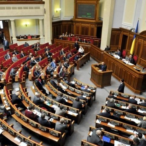 Рада поддержала новый порядок присвоения адресов