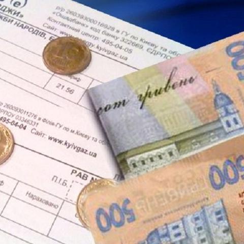 Расходы на субсидии снизились в 4
