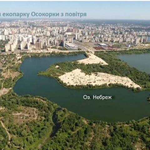 Решить судьбу ЖК Патриотика на озерах доверили Градостроительному совету