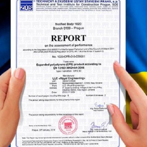 «Royal House» получила декларацию соответствия продукции требованиям ЕС