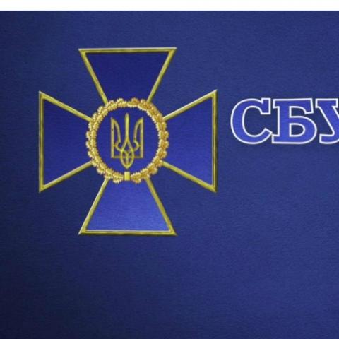 СБУ проверяет киевского застройщика