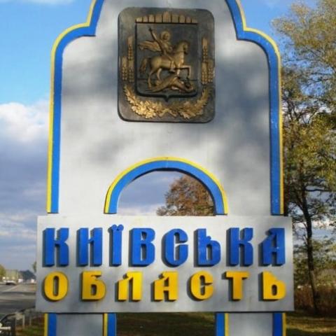 Семь населенных пунктов хотят войти в Киевскую агломерацию