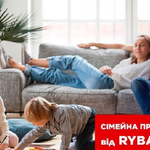 Скидки на большие квартиры в ЖК Rybalsky