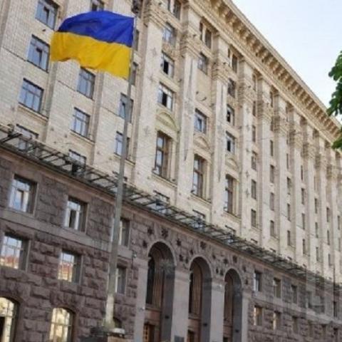 Сколько сэкономили киевляне от реализации программы «70 на 30»
