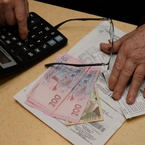 Создание Антикоррупционного суда может отсрочить повышение тарифов