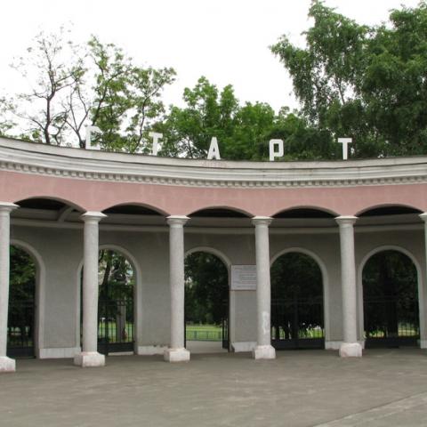 Стадион «Спартак» вернули в собственность государства