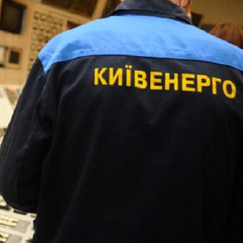 Столица может разорвать соглашение с «Киевэнерго»