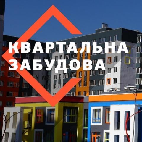 Строительная группа Синергия: «Стандартизация на рынке недвижимости Украины необходима и неизбежна»