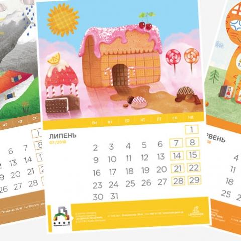 Стильный календарь недвижимости от GEOS