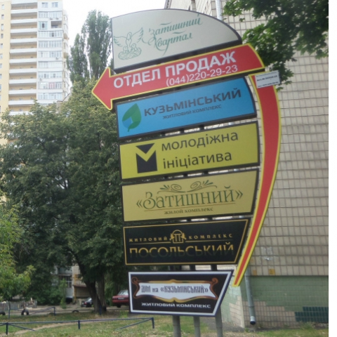 Судьбы домов Войцеховского: кооперативы